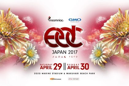EDC Japan 2017 Announcement