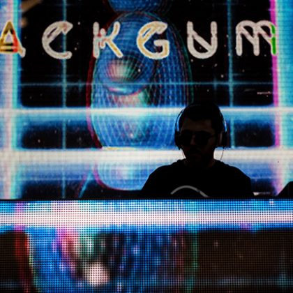 Click Play Now on BlackGummy's Exclusive Escape: Psycho Circus 2017 Mix
