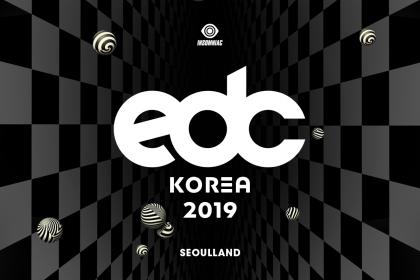Announcing: EDC Korea