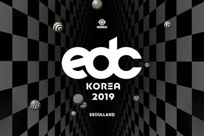 EDC Korea 2019 Teaser