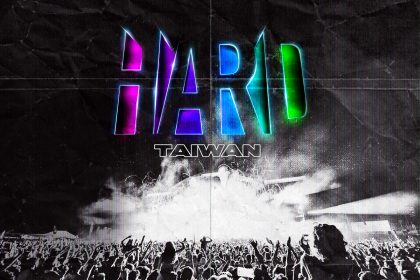 Announcing: HARD Taiwan