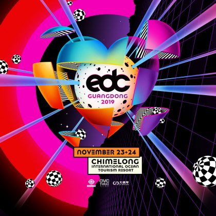 EDC Guangdong 2019