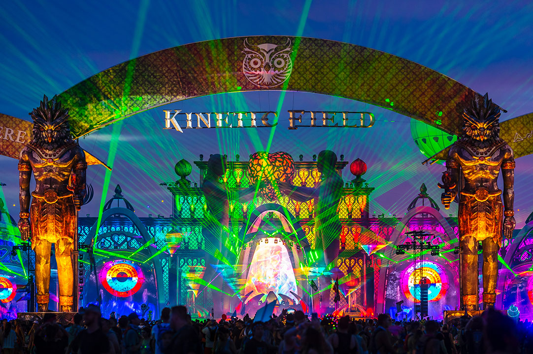 entry to kineticFIELD