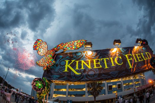 A dramatic sky over kineticFIELD