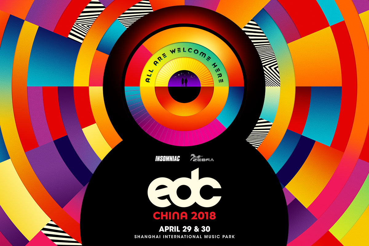 EDC China 2018 Announces Full Lineup!