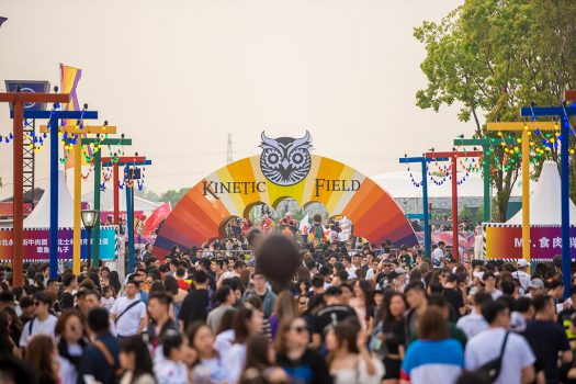 EDC Shanghai 2018 Photo Gallery