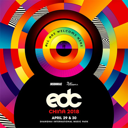 EDC China 2018 key art